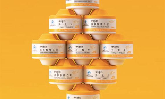 packaging-Tong-Ren-Tang-une